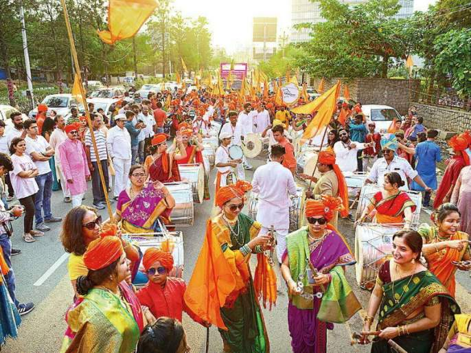 For the first time in the history of twenty years in the procession on the day of Gudi Padwa in Pune   पुण्यात गुढीपाडव्याच्या दिवशी होणाऱ्याशोभायात्रेत वीस वर्षाच्या इतिहासात प्रथमच खंड