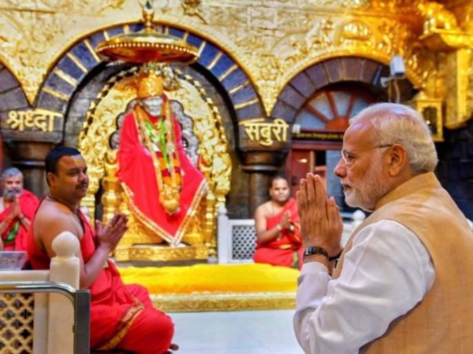 Ready to give gold to the government for the country, says the president of Shirdi Sansthan MMG | 'देशातील मशिदी व चर्चमधील सोन्याबद्दल बोलण्याची हिम्मत पृथ्वीराज चव्हाण दाखवतील काय?'
