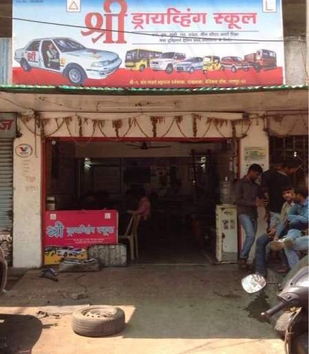 Three driving companies in Nagpur concealed Rs 10 crore transactions   नागपुरातील तीन ड्रायव्हिंग कंपन्यांनी १० कोटींचे व्यवहार दडविले