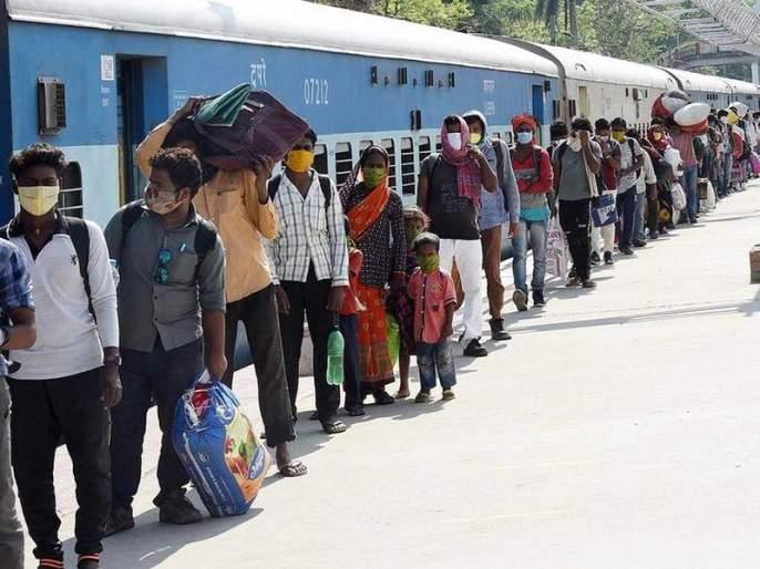 Another 2,600 workers will run special trains, 36 lakh workers will travel MMG | आणखी २ हजार ६०० श्रमिक विशेष ट्रेन धावणार, 36 लाख मजुरांचा प्रवास होणार