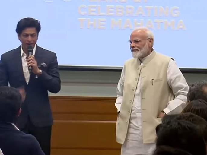 Video: Thanks to Narendra Modi in what went inside film fraternity's meeting with PM Modi | Video : शाहरुखने मानले मोदींचे आभार,बॉलिवूड बादशहाला पंतप्रधान म्हणाले...