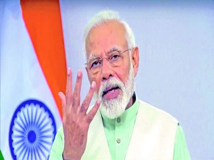Corona wants to win as 'Team India'; PM Narendra Modi's players appeal | कोरोनावर 'टीम इंडिया'च्या रूपाने विजय मिळवायचा आहे; नरेंद्र मोदींचे खेळाडूंना आवाहन