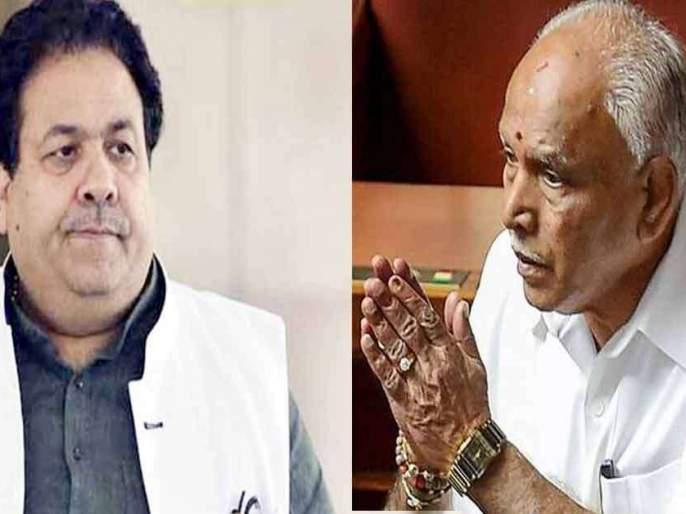 congress asked for resignation of cm yediyurappa citing the order of high court of karnataka   येडियुरप्पा यांनी राजीनामा द्यावा; काँग्रेसची मागणी, हायकोर्टाचा दिला हवाला