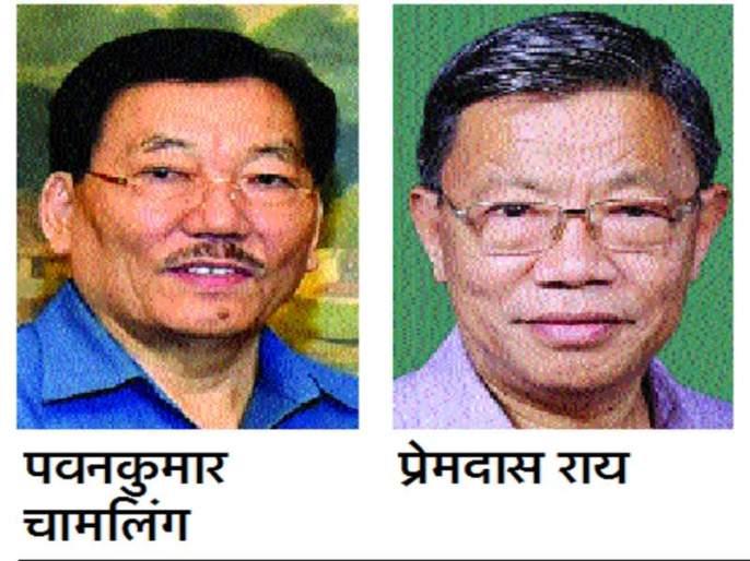 Opposition will get together against Chief Minister Chamling in Sikkim | आधी लग्न विधानसभेचं...मगच लोकसभेचं! सिक्कीममध्ये मुख्यमंत्री चामलिंग यांच्याविरोधात विरोधक एकवटणार