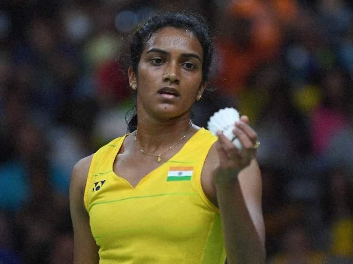 French Open badminton, Sindhu quarter-finals | फ्रेंच ओपन बॅडमिंटन, सिंधू उपांत्यपूर्व फेरीत
