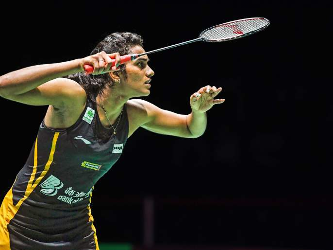 PV Sindhu & P. gopichand- story of raising a champion | पी. व्ही. सिंधू का म्हणतेय, आय हेट माय टीचर!