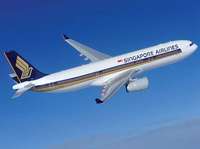 Emergency landing of aircraft from Mumbai to Singapore plane, emergency landing | मुंबई ते सिंगापूर विमानात बॉम्ब असल्याची धमकी, विमानाचं इमर्जन्सी लँडिंग