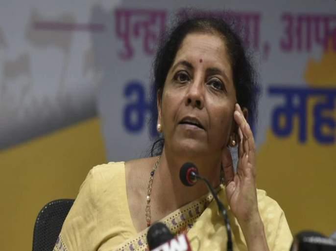 Will Finance Minister Nirmala Sitharaman listen to her husband's advice on economy?: Sharad Pawar   अर्थमंत्री निर्मला सीतारामन अर्थव्यवस्थेबाबत त्यांच्या पतीने दिलेला सल्ला ऐकणार का?: शरद पवार