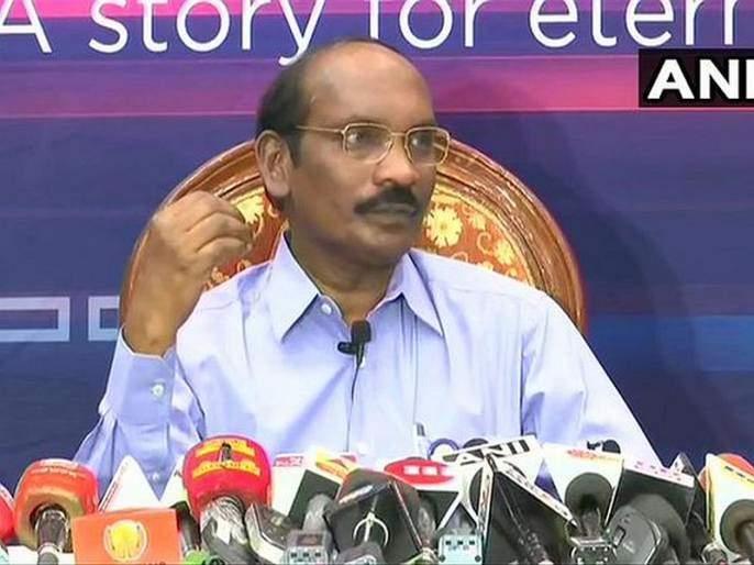 isro says k sivan does not have a social media account   Chandrayaan-2 : के. सिवन यांच्या ट्विटर अकाऊंटबद्दल इस्रो म्हणतं...