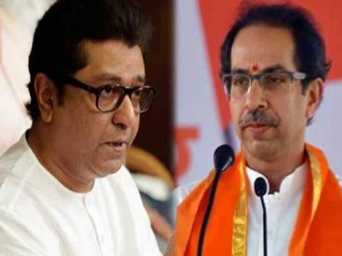"Raj Thackeray: MNS Target Shivsena & CM Uddhav Thackeray halfkin gets approval covaxin production | श्रेयवादाची लढाई! ""हाफकिनला लसीची परवानगी राज ठाकरेंच्या पत्रामुळे आली; याला म्हणतात ठाकरे ब्रँड"""