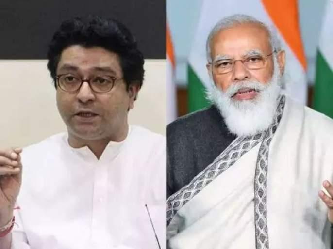 Remdesivir: Raj Thackeray's letter to PM Narendra Modi over Coronavirus | Remdesivir: मला 'हे' वाचून धक्काच बसला; रेमडेसिवीरवरून राज ठाकरेंचं पंतप्रधान नरेंद्र मोदींना पत्र