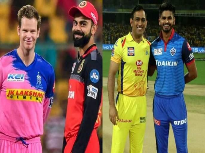 IPL 2020: Who has lost more wickets in power play ?; Find out | IPL 2020: पॉवर प्लेमध्ये कुणी गमावल्या आहेत अधिक विकेट?; जाणून घ्या