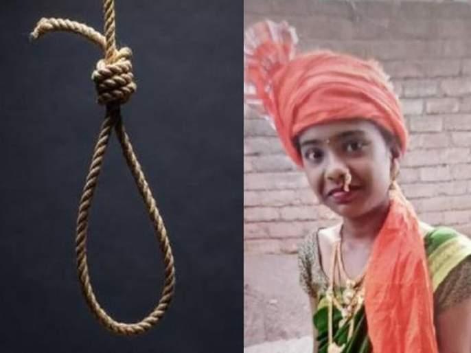 14-year-old girl commits suicide by hanging in Aurangabad; She Active On Tik Tok | औरंगाबादमधील १४ वर्षीय मुलीची गळफास घेऊन आत्महत्या; Tik Tokवर होती सक्रिय