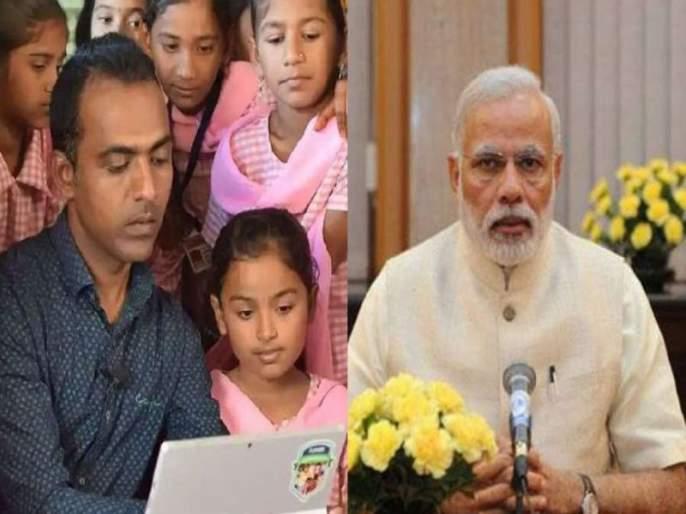 Ranjitsingh Disale likely to be honored in PM Narendra Modi's 'Mann Ki Baat'   'जगात भारी' डिसले गुरुजींचा पंतप्रधान मोदींच्या 'मन की बात'मध्ये गौरव होण्याची शक्यता
