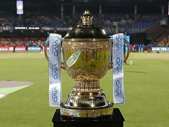 Look at the IPL as a preparation for the World Cup | आयपीएलकडे विश्वचषकाची तयारी म्हणून पाहावे