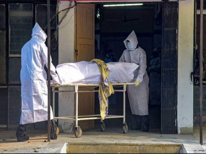 Corona death rate in the country is lower than the global rate; State Government Report | Coronavirus: देशातील कोरोनाचा मृत्यूदर जागतिक दरापेक्षा कमी; राज्य सरकारचा अहवाल