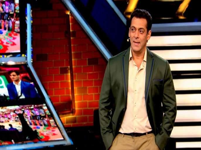 Bigg Boss 13: Salman will take so many crores for Big Boss now, but you will be shocked to hear that   Bigg Boss १३ : आता बिग बॉससाठी १३ कोटी नाही तर इतके कोटी घेणार सलमान, ऐकून तुम्हाला येईल भोवळ