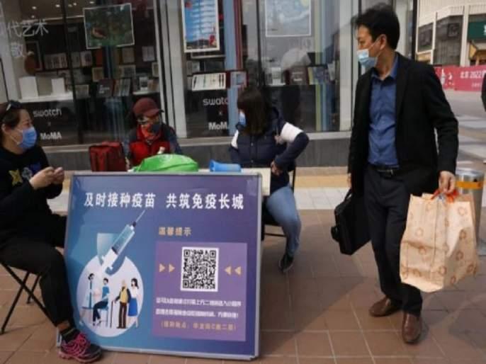 Coronavirus: China offering coupons, free eggs as incentive for population to get COVID-19 vaccine | Corona Vaccine: कोरोना लसीकरणाकडं लोकांनी फिरवली पाठ; सरकारनं भन्नाट ऑफर्स देताच लागल्या रांगा