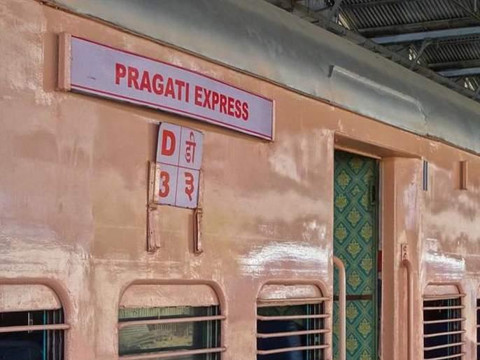 Pragati, Koyna Express again shut down for 10 days; mumbai pune rail track closed | प्रगती, कोयना एक्स्प्रेस पुन्हा 10 दिवसांसाठी बंद