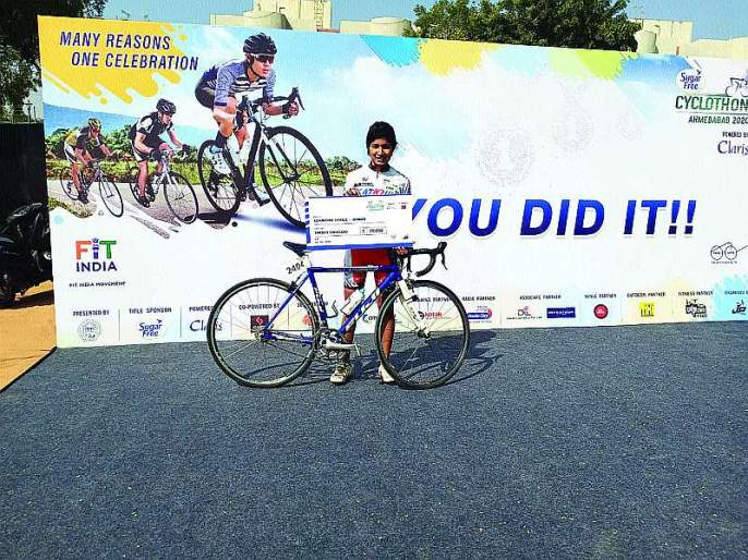 Cyclothon Competition in Gujarat: Alibaug's Forty First   गुजरातमधील सायक्लोथॉन स्पर्धा : अलिबागची चैताली प्रथम