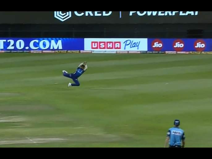 MI vs KKR : 50th IPL wicket for Trent Boult, Suryakumar yadav has taken an absolute stunner, Video | MI vs KKR Latest News : ट्रेंट बोल्टची ५० विकेट, सूर्यकुमार यादवचा 'Stunner' कॅच, सारेच अवाक्; Video
