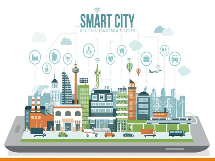 Nashik's smart city found recruitment scam | नाशिक स्मार्ट सिटीची नोकरभरती सापडली वादत