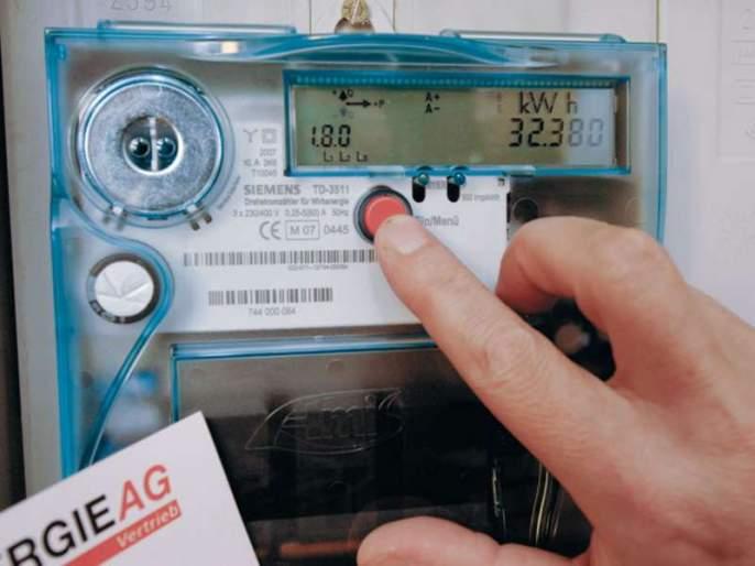 The smart meter revolves around the debate | स्मार्ट मीटर पुन्हा वादाच्या भोवऱ्यात
