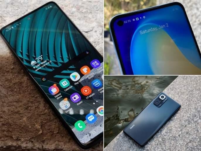 redmi note 10 pro max to realme narzo 30 pro top 5 smartphone under 20000 in india check list | जबरदस्त फीचर्स असलेले टॉप ५ स्मार्टफोन्स; किंमत आहे २० हजारांपेक्षाही कमी