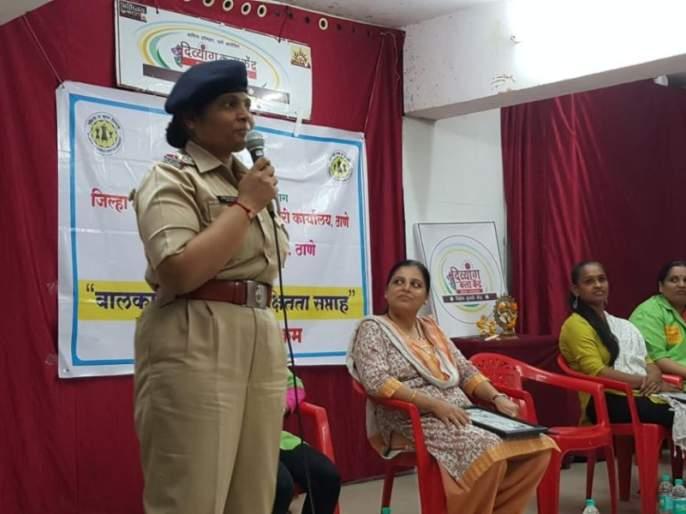 Care of children is essential now: Smita Dhakane's rendition | आता बालकांची काळजी घेणो अत्यावश्यक : स्मिता ढाकणे यांचे प्रतिपादन