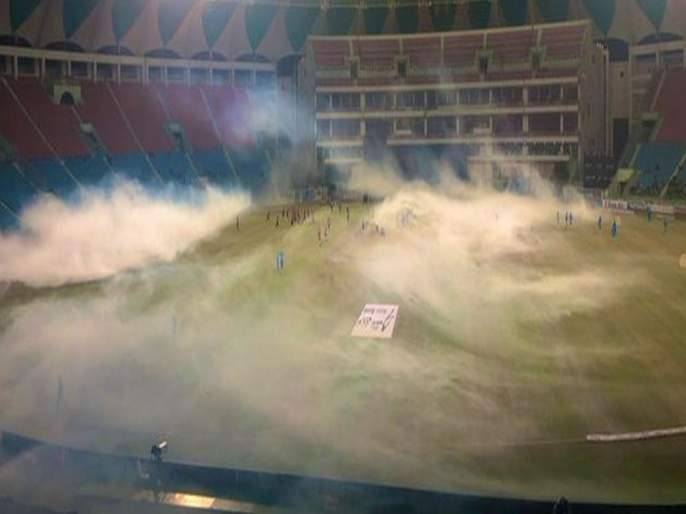 AFGvWI: A spray of insect repellent that hasn't cleared out yet has resulted in the delay of the toss in Lucknow | पहिल्या सामन्यात नाणेफेकीपूर्वी झालं असं काही... मैदानावर पसरली धुराची चादर