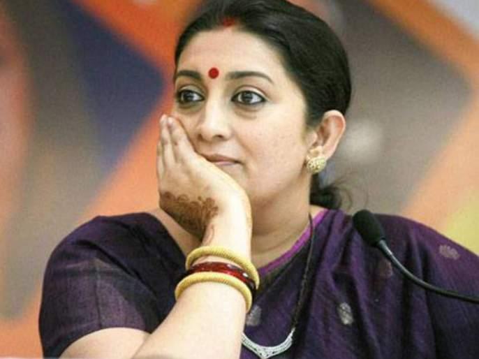 Maharashtra Election 2019: 15,000 crore loan clear of 50 lakhs farmers in five years at the state : Smriti Irani | Maharashtra Election 2019 : राज्यातील ५० लाख शेतकऱ्यांना पाच वर्षांत १५ हजार कोटींची कर्जमाफी : स्मृती इराणी