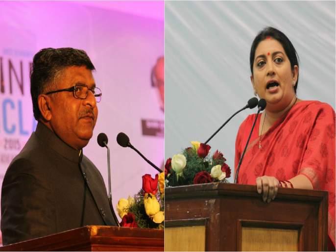Lok Sabha Election 2019: BJP ticket to Rajya Sabha members? | Lok Sabha Election 2019: राज्यसभा सदस्यांना भाजपाचे तिकीट?