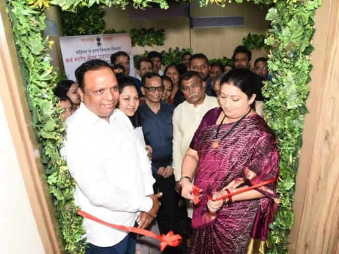 first 24X7 One stop crisis centre start for women in KEM hospital | मुंबईतल्या पहिल्या वन स्टाॅप सेंटरचे के.ई.एम. रुग्णालयात लोकार्पण