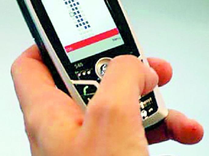 Anger for sending love SMS to girl, beating young man | मुलीला प्रेमाचे एसएमएस पाठविल्याचा राग,तरुणास मारहाण