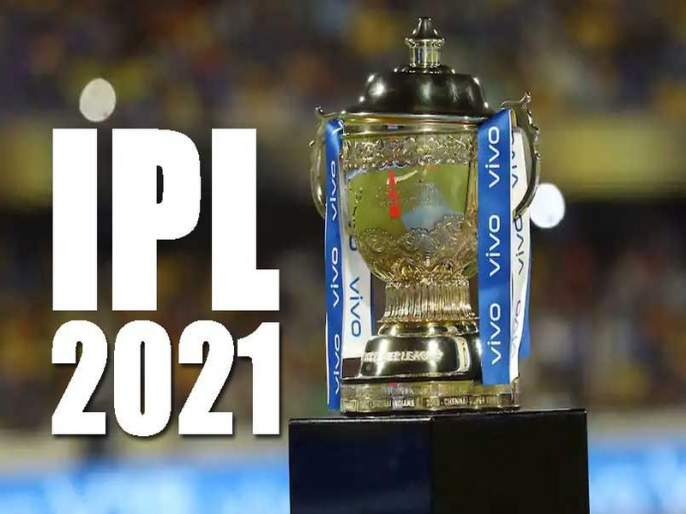 IPL 2021: Four stadiums in Mumbai are being considered for chain matches | IPL 2021: साखळी सामन्यांसाठी मुंबईतील चार स्टेडियम्सचा होतोय विचार; आयपीएल सामने मुंबई, अहमदाबादला?