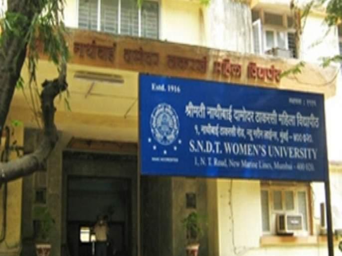 The first independent incubation center for women entrepreneurs in the state maharashtra at SNDT University | राज्यातील महिला उद्योजकांसाठी पहिले स्वतंत्र इंक्युबेशन सेंटर एसएनडीटी विद्यापीठात... !