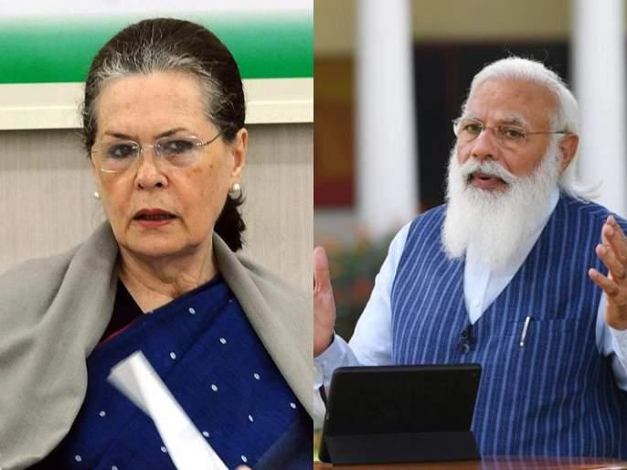 Sonia Gandhi : This argument is childish, Sonia Gandhi's letter to Modi after Uddhav Thackeray's phone call | Sonia Gandhi : हा वाद बालिशपणाचा, उद्धव ठाकरेंच्या फोननंतर सोनिया गांधींचं मोदींना पत्र