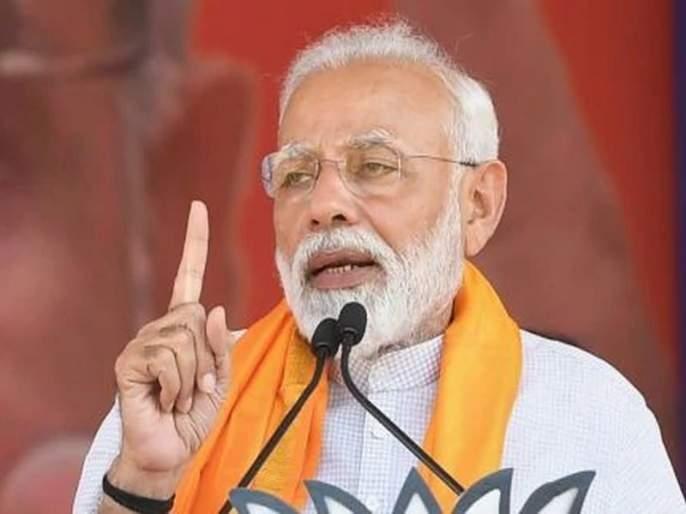 Sadhvi Pragya's symbol of 'that' culture, support of Bhopal candidate from narendra Modi for lok sabha election | साध्वीं प्रज्ञा 'त्या' संस्कृतीचं प्रतिक, मोदींकडून भोपाळमधील उमेदवारीचं समर्थन