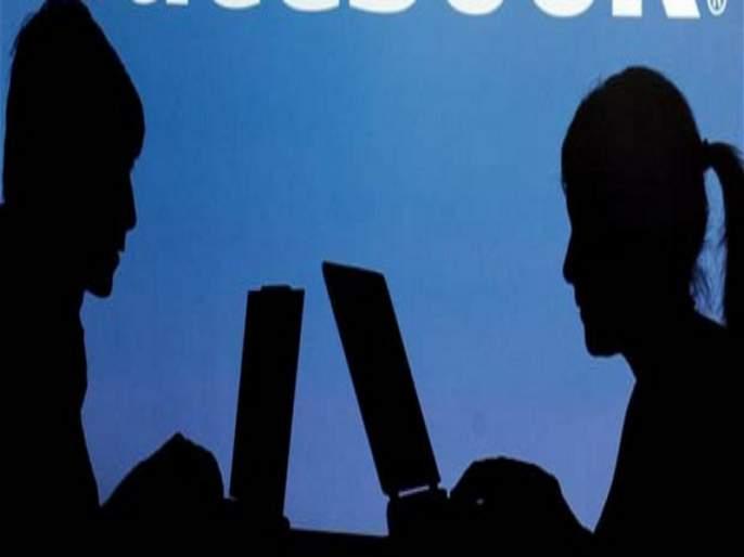 controversy between husband -wife comes on social media | नवरा बायकोचा वाद सोशल मीडियातून आला चव्हाट्यावर