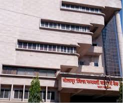 11 crore to Solapur District Bank in financial pit | आर्थिक गर्तेतील सोलापूर जिल्हा बँकेला ११ कोटींचा भुर्दंड