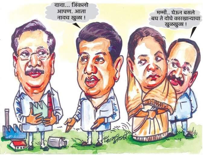 solapur two deshmukh controversy | भावकीचा नादच खुळा.. ..भाऊबंदकीचा खुळखुळा !