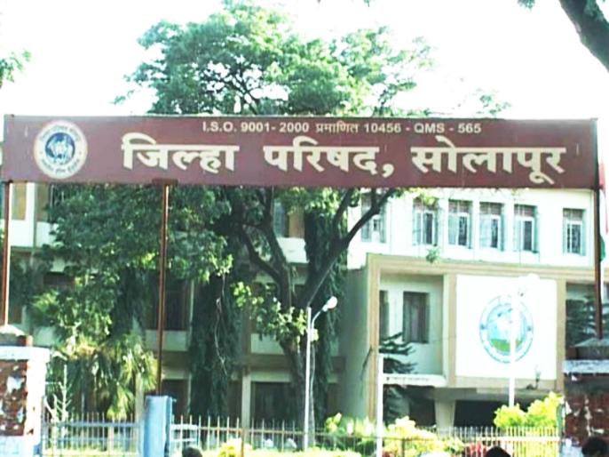 Weight and watch situation in Solapur Zilla Parishad after dramatic happenings in the state | राज्यातील नाट्यमय घडामोडीनंतर सोलापूर जिल्हा परिषदेत वेट अॅन्ड वॉच परिस्थिती