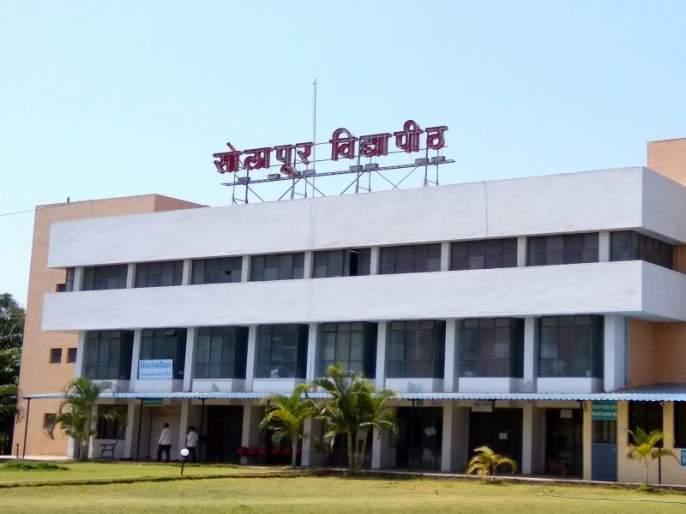 Today's expansion of Solapur University; The decision to name the 'Ahilyadevi University' | सोलापूर विद्यापीठाचा आज नामविस्तार; 'अहिल्यादेवी विद्यापीठ' यांचे नाव देण्याचा निर्णय