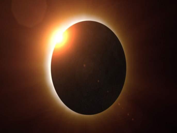 First Science Katta in Thane; You will find complete information about the solar eclipse | ठाण्यात पहिला विज्ञान कट्टा; सूर्यग्रहणाविषयी संपूर्ण माहिती मिळणार