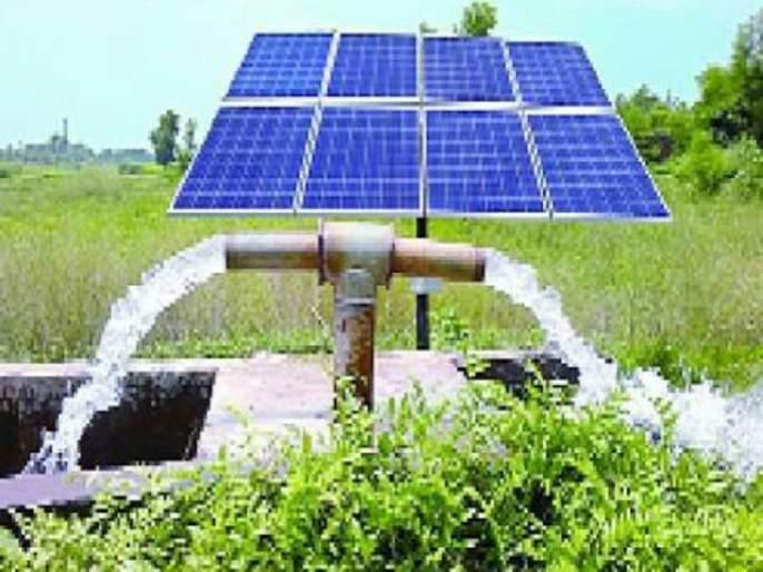 Solar Agricultural Power Station, which will be standing in Hingoli district, Ghoradari | हिंगोली जिल्ह्यात हत्ता, घोरदरी येथे उभा राहणार सौर कृषी वीज केंद्र
