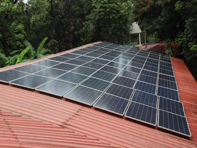 Solar Power Deployment in Panvel School for Power Conservation | वीजबचतीसाठी पनवेलमधील शाळेत सौरऊर्जेचा अवलंब