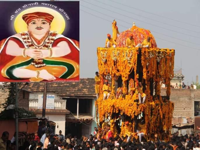 Sonaji Maharaj's yatra begins | सोनाजी महाराजांच्या यात्रेस भक्तीभावात प्रारंभ!