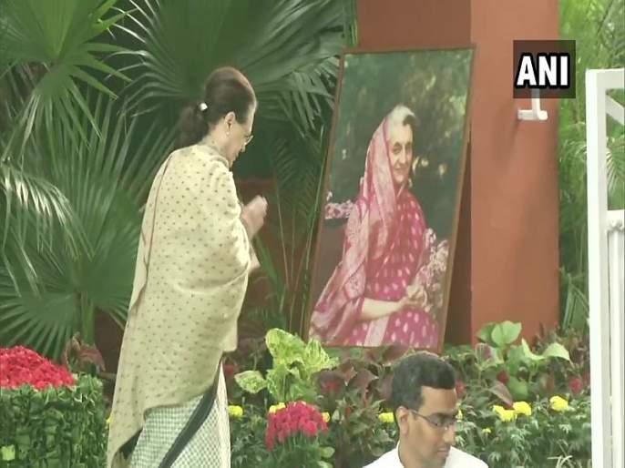 Sonia Gandhi, Manmohan Singh pay tribute to Indira Gandhi on death anniversary   Indira Gandhi Death Anniversary : नरेंद्र मोदी, राहुल गांधी अन् सोनिया गांधींनी इंदिराजींना वाहिली आदरांजली