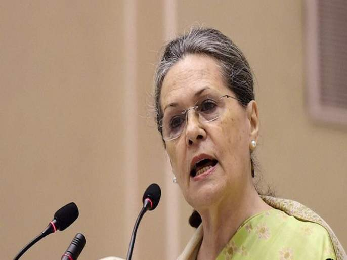 Modi government is against constitutional values and tradition, Sonia Gandhi's attack on the Center | मोदी सरकार घटनात्मक मूल्ये आणि परंपराविरोधी, सोनिया गांधींचा केंद्रावर हल्लाबोल
