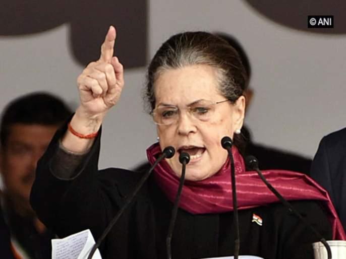 "congress president sonia gandhi criticized over farmers agitation and arnab goswami whatsapp chat leak   ""देशभक्तीची सर्टिफिकेट्स वाटणाऱ्यांचे पितळ उघडे पडलेय""; सोनिया गांधींची बोचरी टीका"